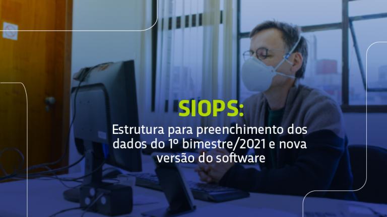 SIOPS: Estrutura para preenchimento dos dados do 1º bimestre/2021 e nova versão do software